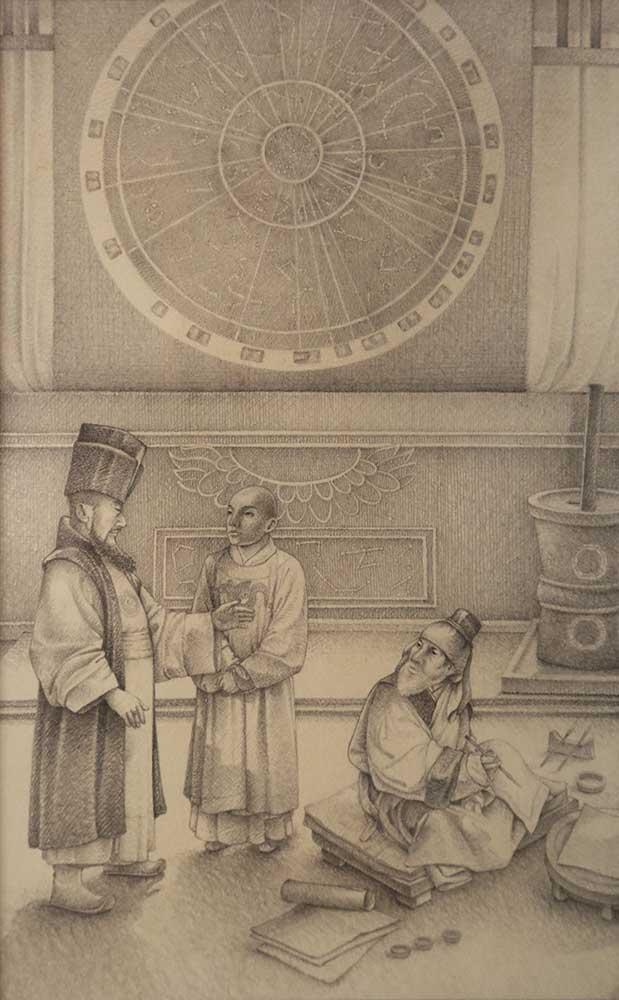ilustracion del libro La ruta de la seda hecha a lapiz
